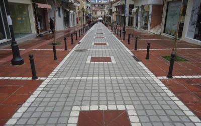 Αποτέλεσμα εικόνας για ιωαννινα πολη κεντρο